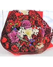 Homeland Florists Red and Purple Bouquet Luxury Fresh Flowers Delivered Next Day UK, Red & Purple, Large