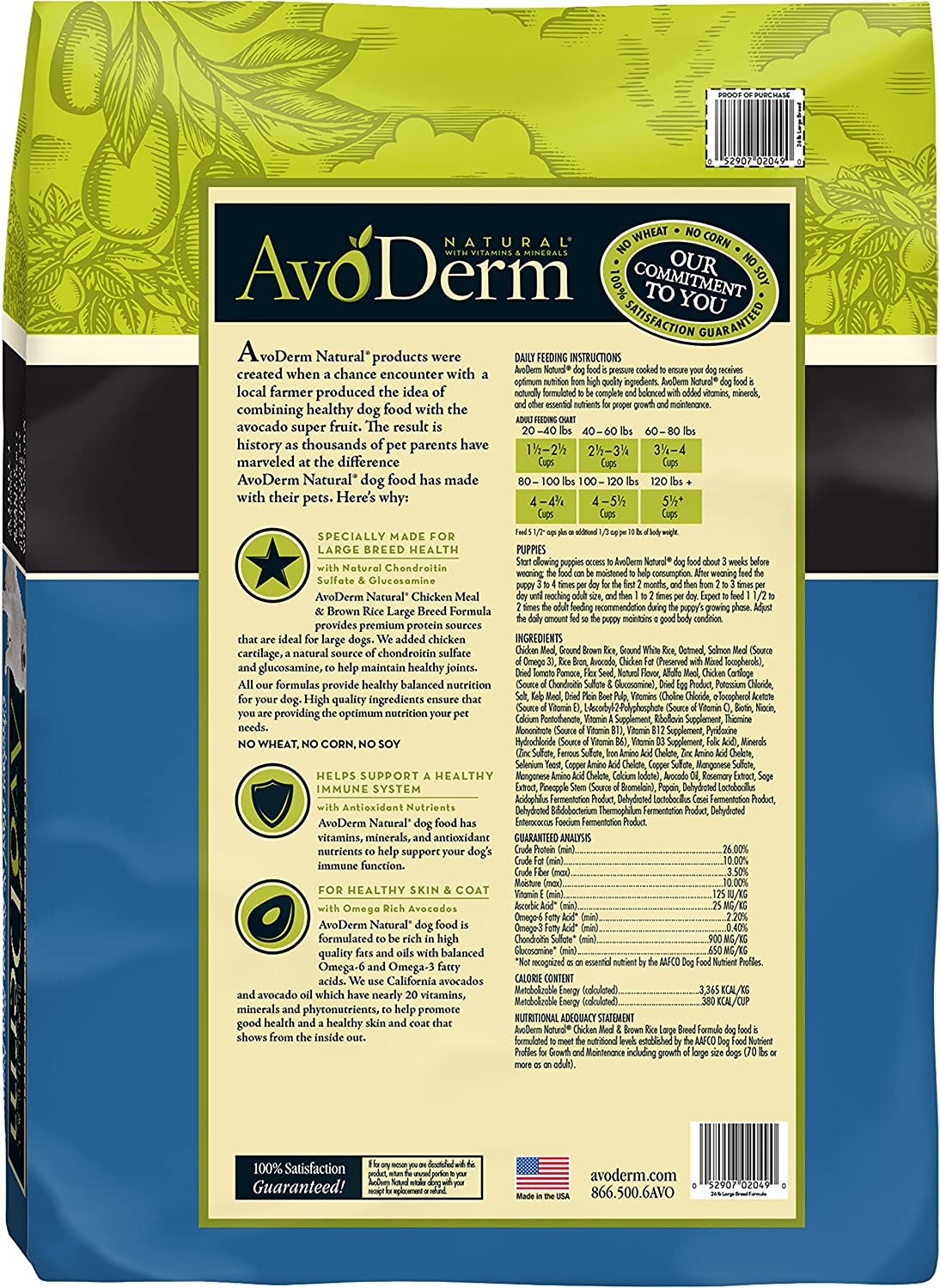 AvoDerm Natural Large Breed Dry Dog Food, For Skin Coat, Chicken Meal Brown Rice Formula