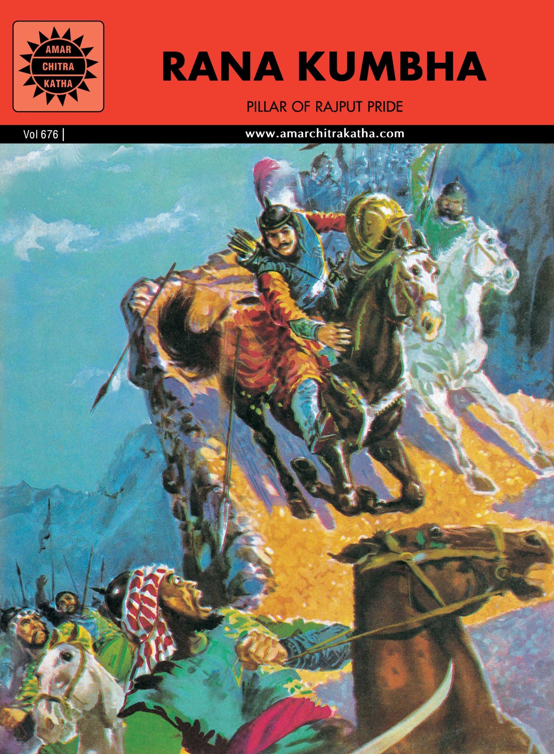 Rana Kumbha (676) [Paperback] [Jan 08, 2012] Jagjit Uppal | JAGJIT UPPAL |本  | 通販 | Amazon