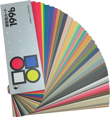 Amazon.com: Japón iroken nueva esquema de Color Tarjeta 199B ...