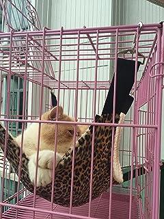 cat hammock   ferret rat rabbit small dogs or other pet   easy amazon    pecute pet animal cat kitty hanging ferret hammock      rh   amazon