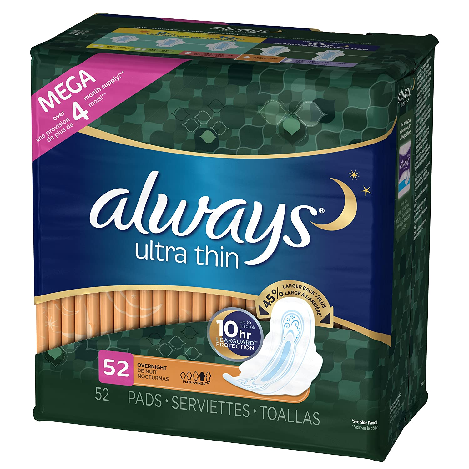 always ultra thin unscented pads with wings long
