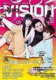 HERO VISION VOL.70 (TOKYO NEWS MOOK 760号)