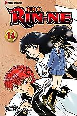 RIN-NE, Vol. 14 Kindle Edition