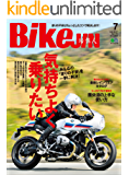 BikeJIN/培倶人(バイクジン) 2017年7月号 Vol.173[雑誌]