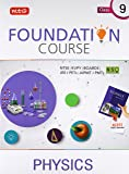 Physics Foundation Course for JEE/AIPMT/Olympiad : Class 9