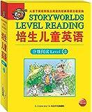 培生儿童英语分级阅读Level 3(升级版)(套装共20册)