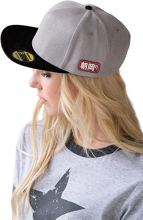 e6f54c34944b9 Amazon.com  Strand Clothing Japanese Style Snapback Cap - Baseball Retro  Skate Trucker Hat - Green Underpeak (One Size)  Clothing