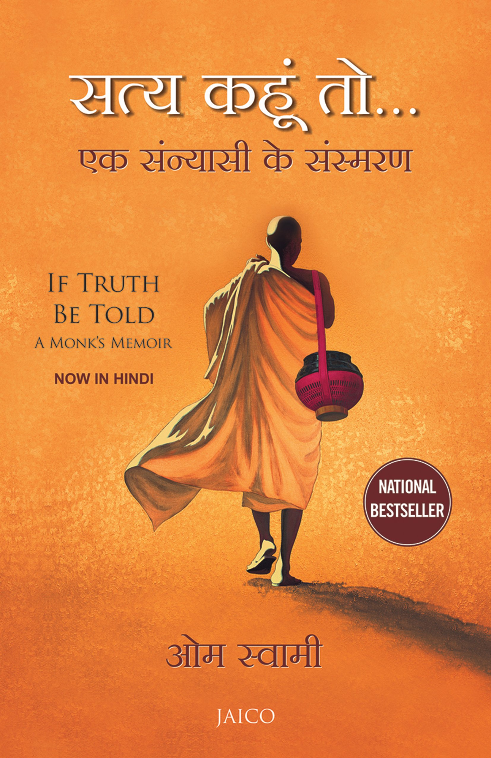 Preferred Buy If Truth Be Told Book Online at Low Prices in India | If Truth  LS53