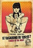 Vagabond de Tokyo (le) - Résidence Dokudami Vol.2