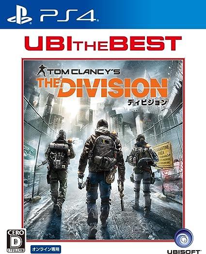 Amazon | ユービーアイ・ザ・ベスト ディビジョン - PS4 | ゲームソフト