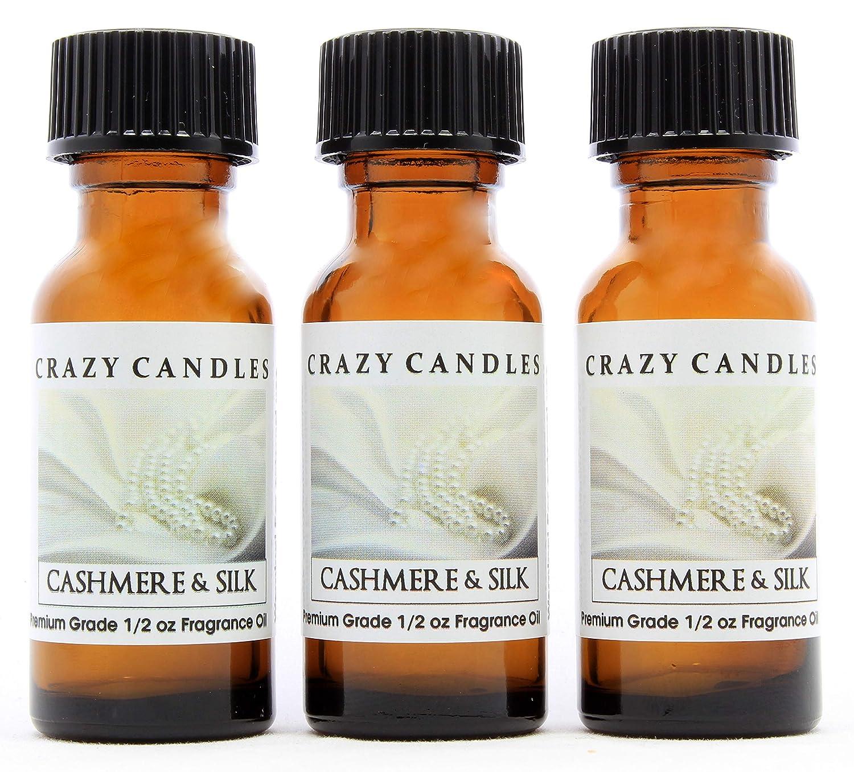 Cashmere & Silk (Made in USA) 3 Bottles 1/2 Fl Oz Each (15ml) Premium Grade Scented Fragrance Oil (Blend of French Vanilla, Sandalwood, Patchouli, Musk, Rose, Violet, Apricot, Coconut Milk)