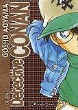 Detective Conan nº 10 (Nueva Edición) (DETECTIVE CONAN NUEVA EDICION)