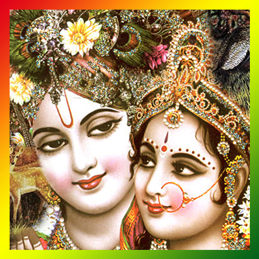Amazon.com: Radha Krishna Live Wallpaper: Appstore for Android