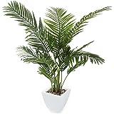 Closer to Nature Artificiale 1:22 metri Areca palma, seta artificiale, con vaso di fiori ed artificiale collezione albero di Natale