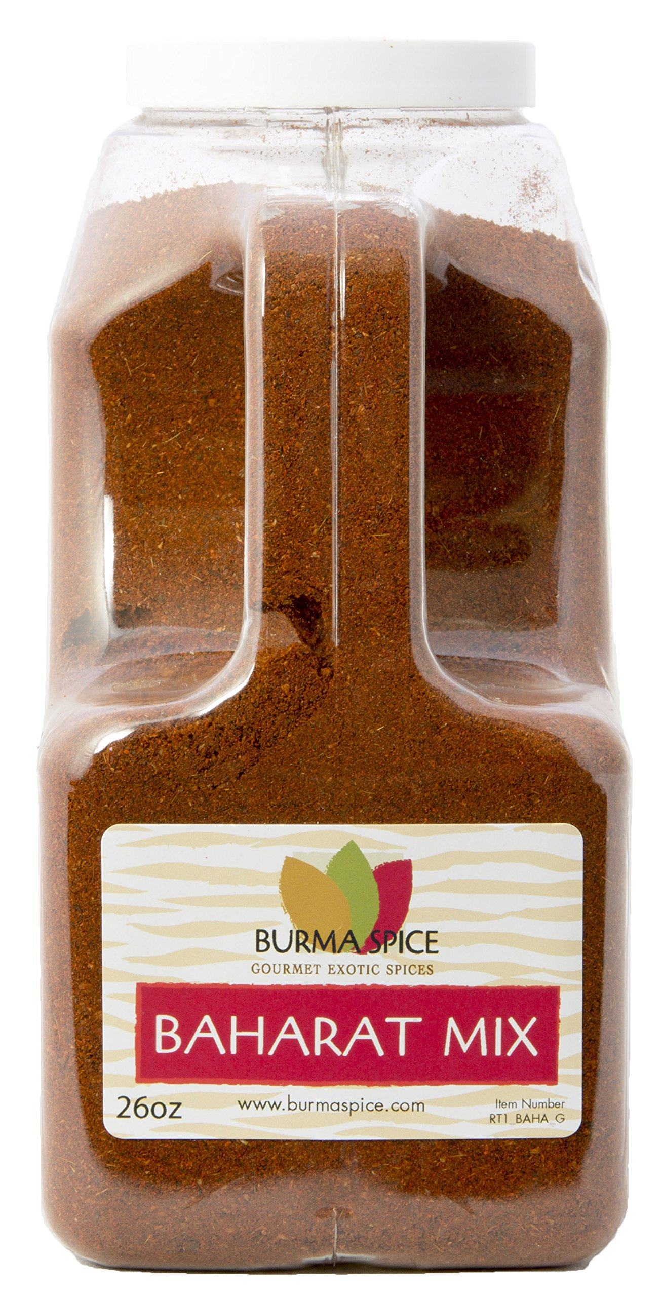 Baharat Mix : Arabic Spice Blend : Middle Eastern Seasoning : Pure Natural Herbs, No additives (42oz.)