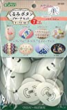Clover くるみボタン・ブローチセット オーバル55 7個入 58-659