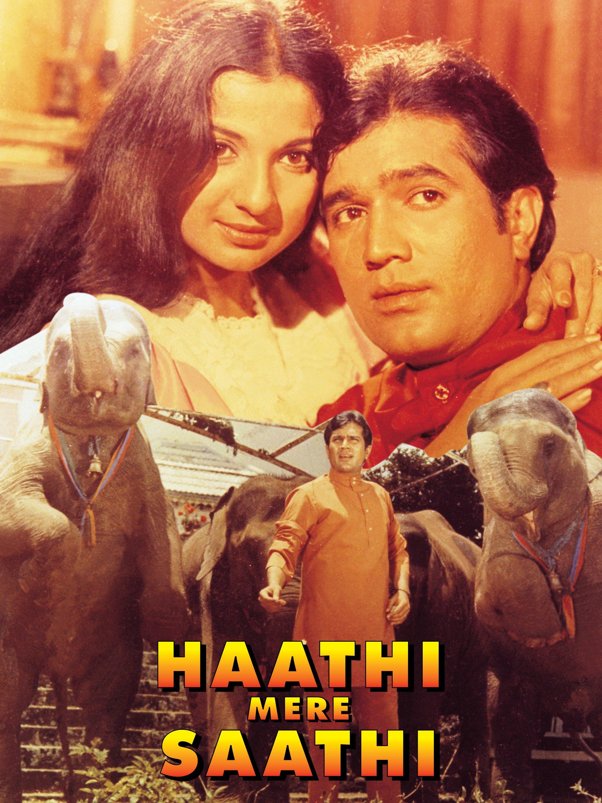 Amazon.com: Haathi Mere Saathi: Abhi Bhattacharya, K N Singh, Madan Puri,  Rajesh Khanna