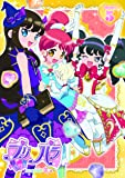 プリパラ Season3 theater.5 [DVD]