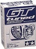 タミヤ OPパーツ OP.779 GTチューンモーター (25T) 53779