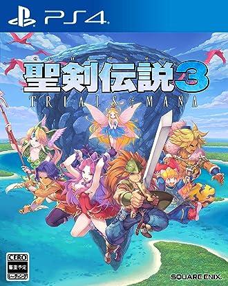 聖剣伝説3 トライアルズ オブ マナ