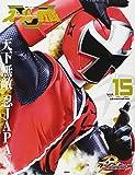 スーパー戦隊 Official Mook 21世紀 vol.15 手裏剣戦隊ニンニンジャー (講談社シリーズMOOK)