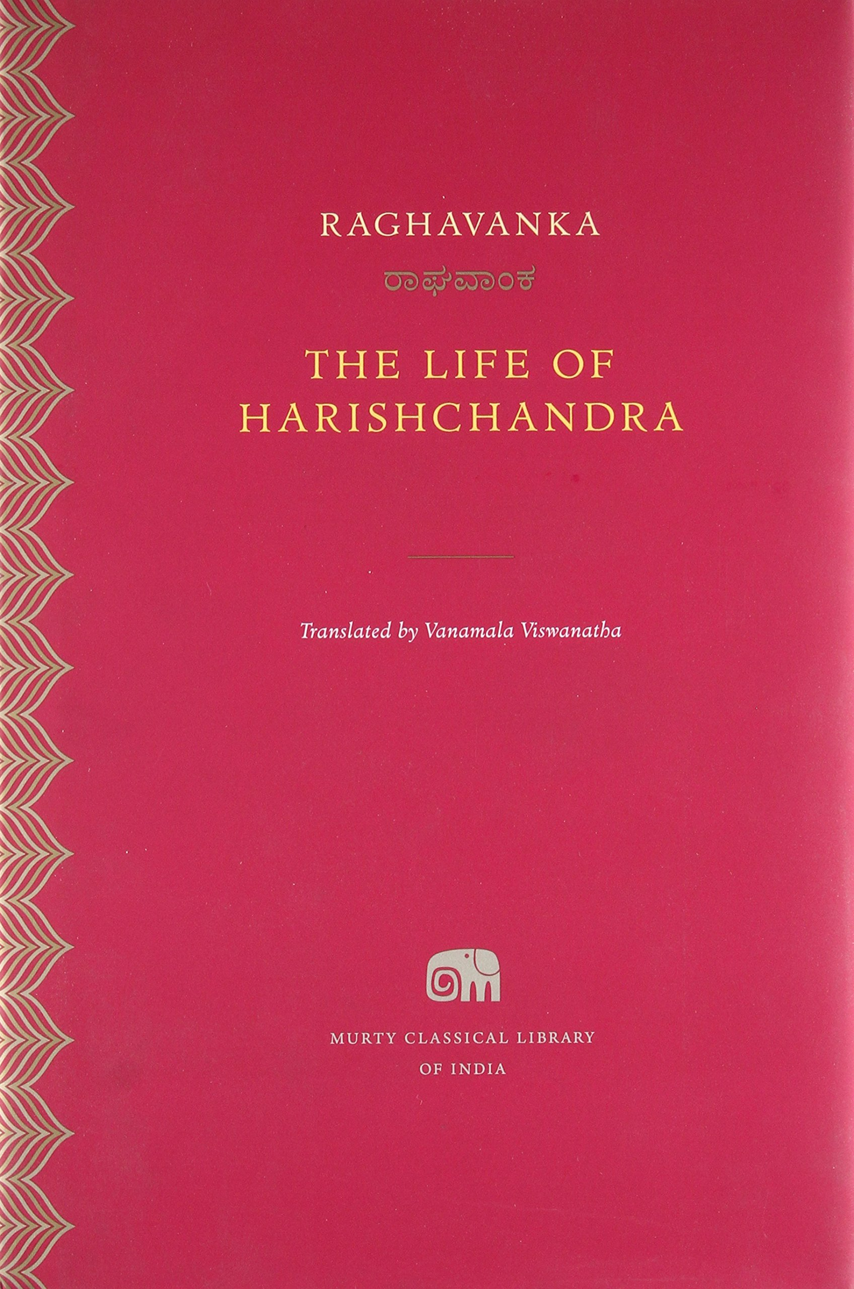 Buy The Life of Harishchandra (Murty Classical Library of India ...
