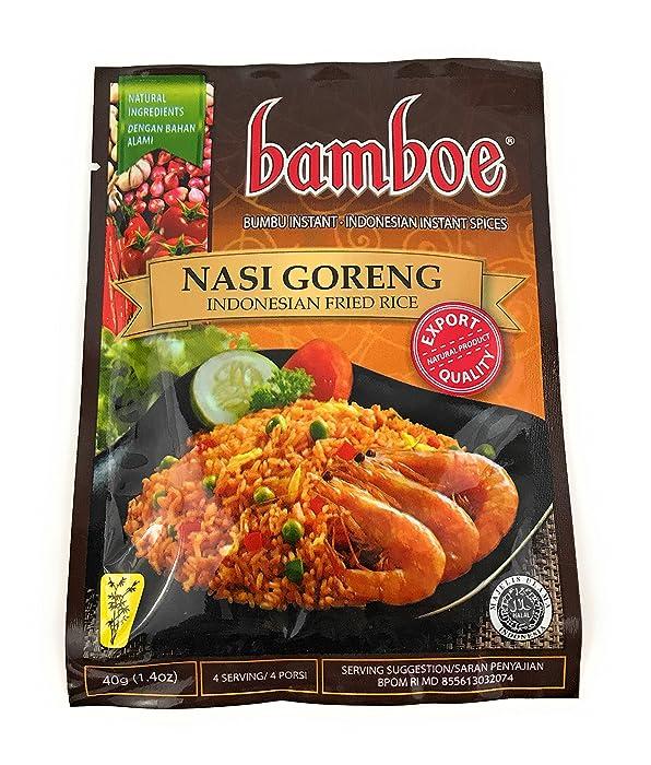 The Best Asian Home Nasi Goreng Mix