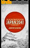 The Last Bastion of Civilization: Japan 2041, a Scenario Analysis