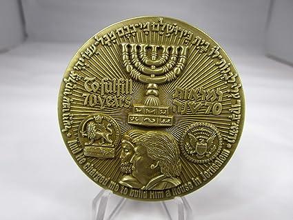Moneda De 70 Años Con Diseño Del Templo De Israel Potus Trump American Embassy Jerusalem Challenge Coin Medidas Aprox 2 0 In Toys Games