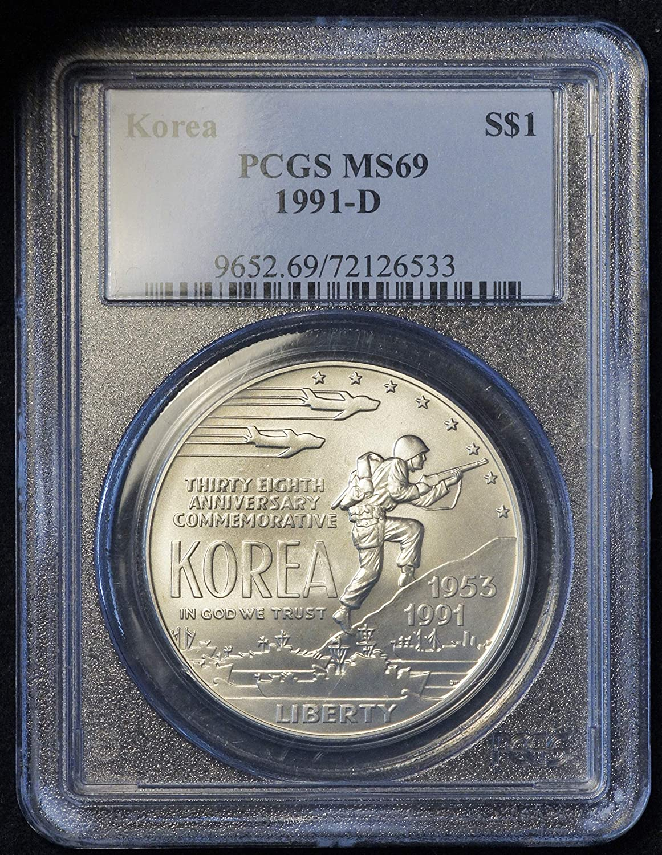 OGP 1991 Korean Commemorative Silver Dollar Proof US Coin