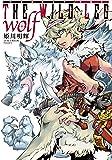 THE WILD LEG wolf (コミックジンガイ)
