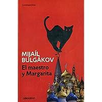 El maestro y Margarita / The Master and Margarita (Contemporánea) (Spanish Edition)