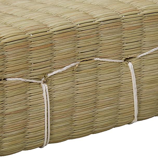 Amazon.com: Oriental Furniture 6u0027 X 3u0027 Full Size Tatami Mat: Kitchen U0026  Dining