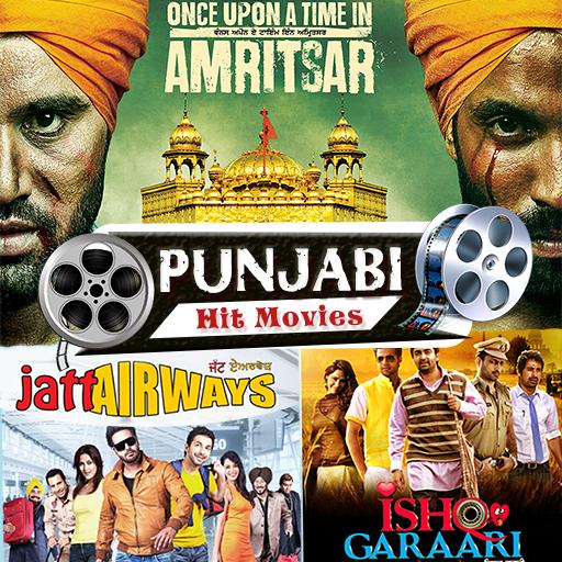 Punjabi Hit Movies (Download Songs Punjabi)
