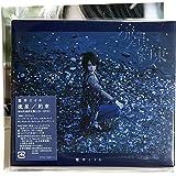 【外付け特典あり】 流星/約束 (初回生産限定盤)(CD+DVD+Photobook)(ポストカード2枚セット A ver.付)