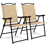 Best Choice Products Set of 2 Folding Sling Back Chairs