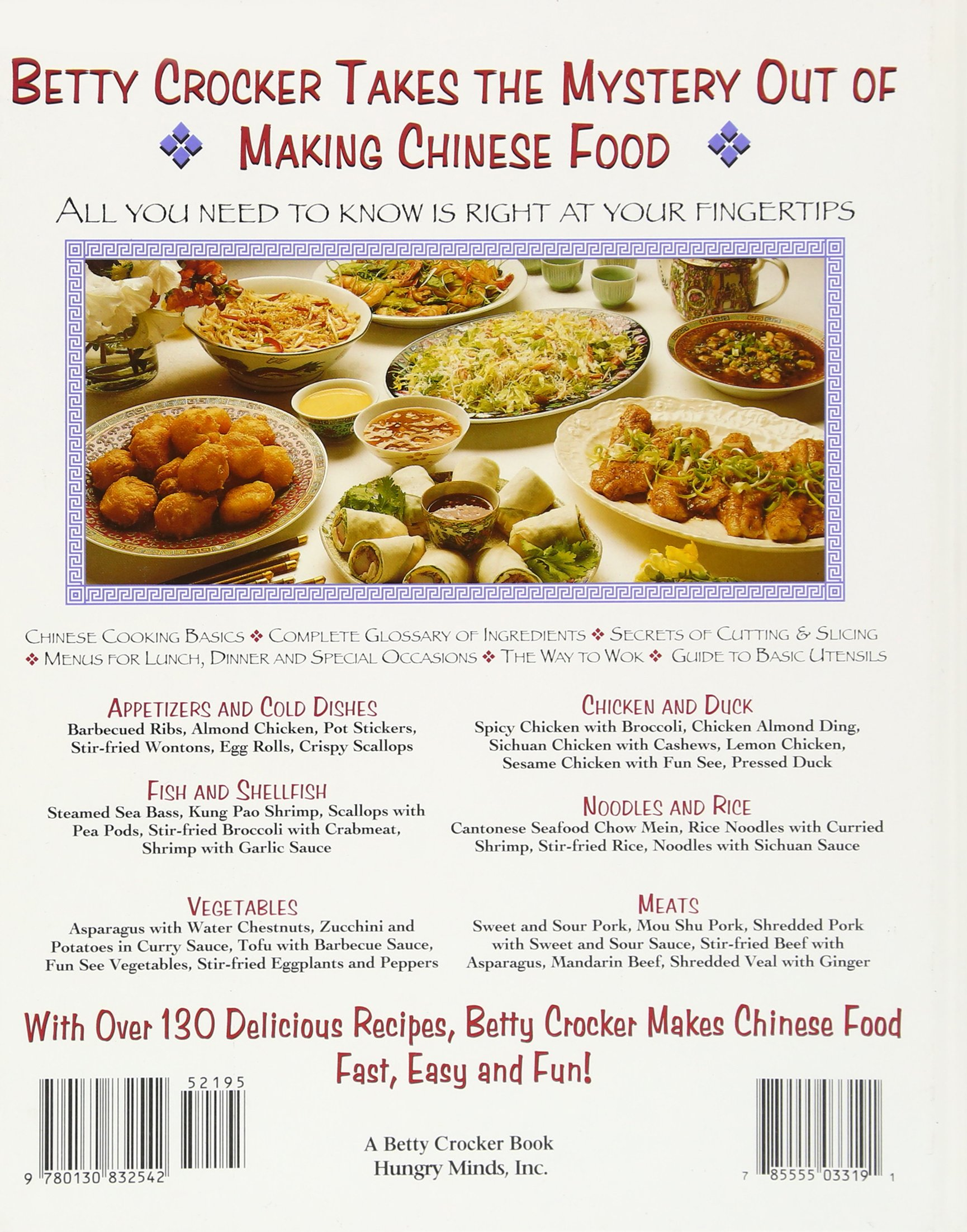Betty crockers new chinese cookbook recipes by leeann chin betty crockers new chinese cookbook recipes by leeann chin betty crocker 0785555033191 amazon books forumfinder Choice Image