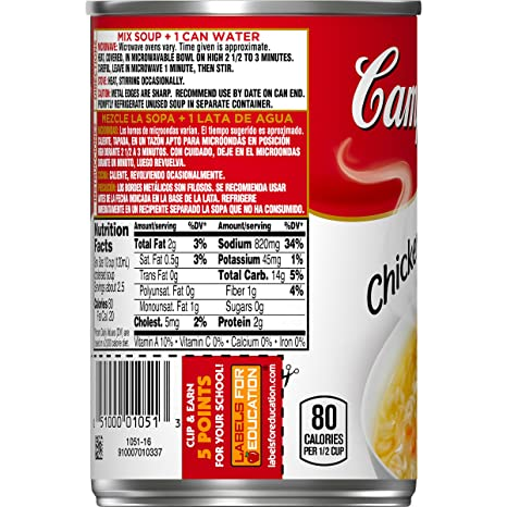 Campbells Condensed Chicken with Rice Soup, 10.5 oz. Can