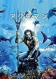 アクアマン [DVD]