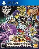 聖闘士星矢 ソルジャーズ・ソウル - PS4
