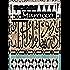 Un viaggio chiamato Marocco