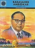 Babasaheb Ambedkar (Amar Chitra Katha)
