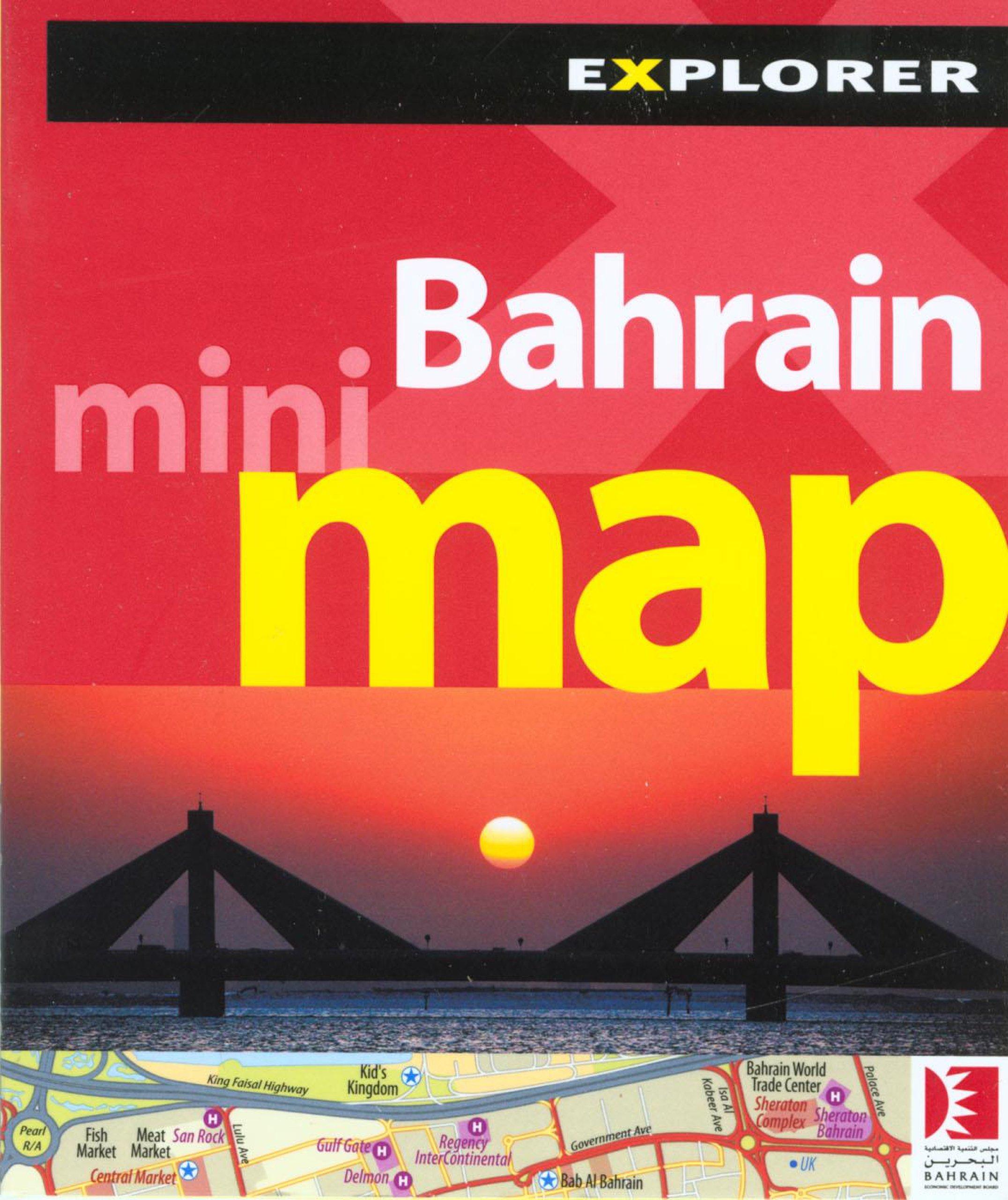 Bahrain Mini Map: Amazon co uk: Explorer Publishing and