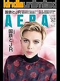 AERA4/10号