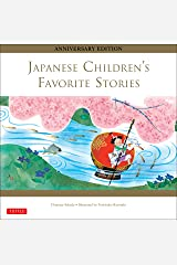 Japanese Children's Favorite Stories: Anniversary Edition Hardcover