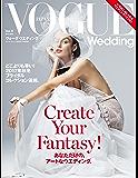 VOGUE Wedding (ヴォーグウェディング) VOL9 2016秋冬 [雑誌]
