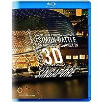 A Singapour [Reino Unido] [Blu-ray]