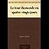 Le tour du monde en quatre-vingts jours (八十天环游世界(法文版)) (免费公版书) (French Edition)
