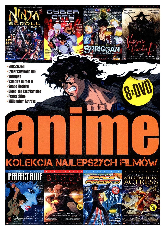 Amazon.com: Kolekcja najlepszych filmow anime: Ninja scroll ...